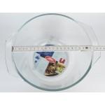 Hőálló jénai leveses tál, 4 liter, füllel