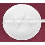 Afrodyta salátástál 18 cm 0,75 liter porcelán
