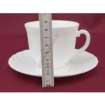 Trianon teáscsésze 280 ml 4 db/szett