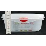 GN edény 1/4  65 mm (16,2×26,5×6,5 cm) 1,8 liter ételtároló légmentesen záró fedővel