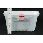 GN edény 1/3 100 mm (32,5×17,6×10cm) 4 liter ételtároló légmentesen záró fedővel