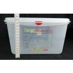 GN edény 1/2 150 mm (26,5×32,5×15 cm) 10 liter ételtároló légmentesen záró fedővel