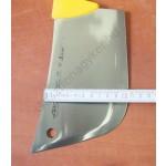 Arcos bárd 19 cm-es 4 mm vastag penge műanyag nyél 570 grammos