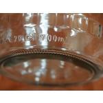Befőttesüveg 1700 ml tető nélkül