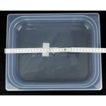 Gn edény 1/2 65 mm (26,5×32,5×6,5 cm) 3 liter polipropilén