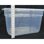 Gn edény 1/4 150 mm (16,2×26,5×15 cm) 3,6 liter polipropilén