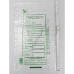 Ételminta-tároló tasak, 1000 db/csomag